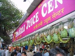 Hajiali Juice Centre