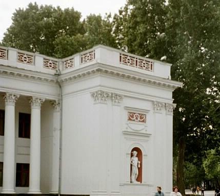 Odessa City Hall